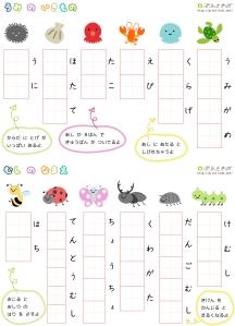 worksheets1