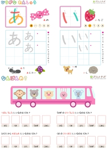template-pdf-yoko